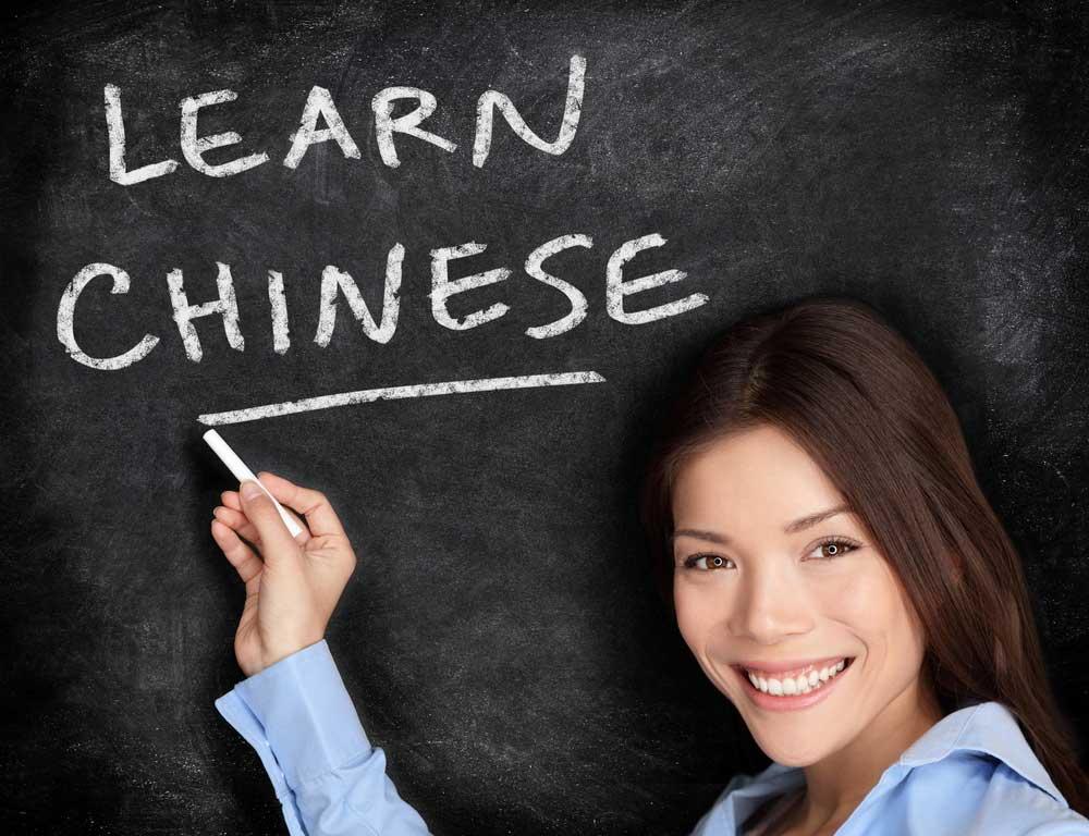 estudiar chino