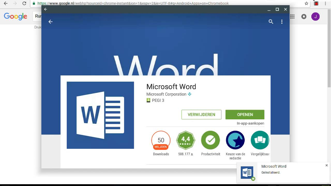 app microsoft word