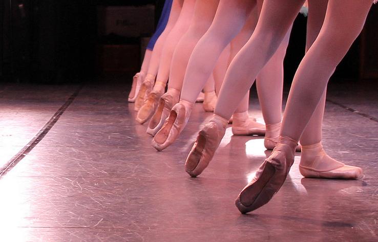 danza como alternativa pau
