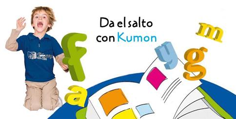 kumon_nino(484x245)