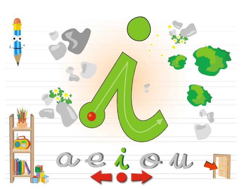 La vocales, un divertido juego on-line para aprender las vocales
